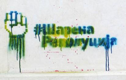 Skopje Шарената револуција Farbige Revolution